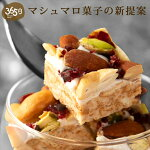 365日Premium洋菓子スイーツデザート朝ごはん