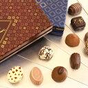 エントリーでポイント10倍!【特典】本商品1個ご購入で板チョコバッグ1袋プレゼント 百貨店で完売続出 希少なルビーチ…