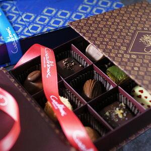 高評価4.56 トリュフミックス(15ヶ入) 希少なルビーチョコレートが新登場 ラグジュアリーショコラ チョコレート ギフト 2020 高級 スイーツ 詰め合わせ 話題 人気 内祝い 退職祝い 結婚祝い 手