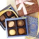 エントリーでポイント10倍!百貨店で毎年完売 トリュフミックス(8ヶ入)バレンタイン チョコレート ギフト 2020 高級 …