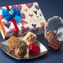 【特典】本商品をご購入でミニチョコBOX1箱プレゼントショコラ(6ヶ入) 最優秀賞の絶品レシピ バレンタイン 2021 本命 …