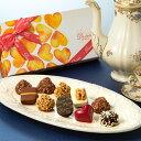ショコラ&トリュフ(10個入)【特典】本商品1個ご購入で特典チョコBOX1箱プレゼントバレンタイン 2021 本命 義理 お配…