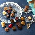 【上司に贈るバレンタイン】もらって嬉しい高級チョコ!人気のブランドはどこ?