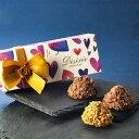 高評価4.78【特典】¥1,100(税込)以上ご購入で特典チョコBOXプレゼントトリュフ(3個入) 老舗ベルギーブランドバレンタ…
