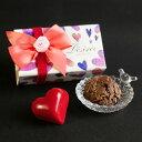 ショコラ(2ヶ入) 老舗ベルギーブランドホワイトデー チョコレート ギフト 2020 義理チョコ 高級 スイーツ まとめ買い …