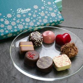 百貨店で即完売 ショコラ(8ヶ入) ホワイトデー チョコレート ギフト 2020 高級 スイーツ まとめ買い 大量 詰め合わせ 話題 人気熟練ショコラティエによる新作ルビーチョコレート