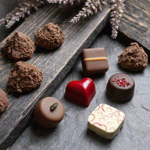 3/31までの限定販売 ショコラ&トリュフ(10ヶ入) 高評価4.56獲得チョコレート ギフト 高級 スイーツ まとめ買い 大量 詰め合わせ 話題 人気 内祝い 退職祝い 結婚祝い 手土産1903年創業 ベルギー