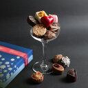 高評価4.74 ホワイトデー ショコラ&トリュフ(15ヶ入) チョコレート ギフト 2020 高級 スイーツ 詰め合わせ 大量 まと…