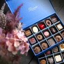 エントリーでポイント10倍!最優秀賞職人の絶品レシピ ショコラ&トリュフ(30ヶ入)バレンタイン チョコレート ギフト …
