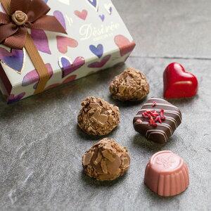 1903年創業 ベルギーの老舗 ショコラ&トリュフ(6ヶ入)チョコレート ギフト 2020  高級 スイーツ まとめ買い 大量 詰め合わせ 話題 人気 熟練ショコラティエによる逸品