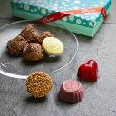 エントリーでポイント10倍!毎年当店人気No.1 大注目のルビーチョコレートも新登場 バレンタイン チョコレート ギフ…