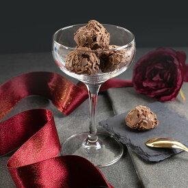 エントリーでポイント10倍!トリュフ(5ヶ入)バレンタイン チョコレート ギフト 2020 義理チョコ 高級 スイーツ まとめ買い 大量 詰め合わせ 話題 人気熟練ショコラティエによる伝統の味わい【特典】¥1,100(税込)以上ご購入でミニチョコBOXプレゼント