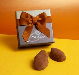 高評価4.61 お配り用人気No.1トリュフd'IVOIRE(2ヶ入) バレンタイン チョコレート ギフト 2020 義理チョコ 高級 スイーツ お配り まとめ買い 詰め合わせ 話題 【特典】¥1,100(税込)以上ご購入で板チ