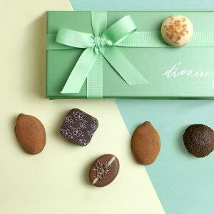 トリュフd'IVOIRE(6ヶ入) 高評価4.59 チョコレート ギフト 2020 高級 スイーツ まとめ買い 大量 詰め合わせ 話題 人気 内祝い 退職祝い 結婚祝い 手土産ベルギー直輸入 冬季のみ限定販売