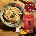 KiKi麺8食+花椒チリーポップコーン1袋(110g)乾麺 インスタント まぜそば まとめ買い 送料無料 お試し 台湾 話題 お…
