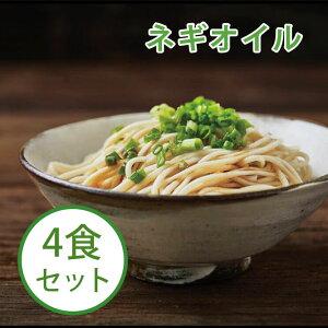 世界的人気ラーメンブロガーが選ぶ袋麺ランキングTOP10入り台湾直輸入(ネギオイル4食セット)KiKi麺 台湾まぜそば 油そば 汁無し麺 インスタントラーメン 名物 台湾土産 袋麺 食品 乾麺 ギフト