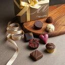 ボヌール(8ヶ入) 百貨店で毎年90分待ち パリのサロン・デュ・ショコラ最高賞や世界初技法などバレンタイン チョコレー…