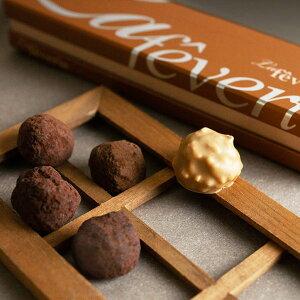 チョコレート ギフト 2020 まとめ買い 高級 スイーツ大量 詰め合わせ 話題 人気 内祝い 退職祝い 結婚祝い 手土産カカオ70% 絶品トリュフ ト特別入荷 トリュフボヌール(5ヶ入)