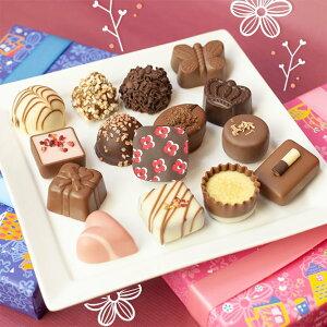 家族 自分 ご褒美チョコで4.29高評価 ベルギーの本格派 ラムール ショコラ(15ヶ入)チョコレート ギフト 2020 高級 スイーツ まとめ買い 詰め合わせ 内祝い 退職祝い 結婚祝い 手土産 日本特別販