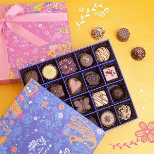 高レビュー4.44 ショコラ(20ヶ入)チョコレート ギフト 2020 高級 スイーツ 詰め合わせ 話題 人気 内祝い 退職祝い 結婚祝い 手土産カカオにこだわった逸品 ラムール全種が堪能できる日本限定販