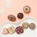 人気No.1 ショコラ(8ヶ入) メディアで毎年話題 スイーツ仕立ての可憐なショコラホワイトデー チョコレート ギフト 202…