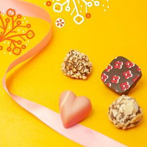 百貨店でお配り用No.1  トリュフ(4ヶ入) チョコレート ギフト 2020 高級 スイーツ お配り まとめ買い 大量 詰め合わせ 話題 人気 内祝い 退職祝い 結婚祝い 手土産