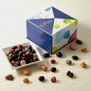 ギフトボックス(100g) 全12種類入った贅沢BOX 高評価4.0バレンタイン 2021 本命 義理 お配り 大量 まとめ買い チョコ…
