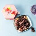 バラエティボックス(80g) 銅釜を使用した独自の製法から創り上げる粒ショコラ 高評価4.86バレンタイン 2021 本命 義理…