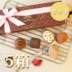ショコラ王国ベルギーの傑作を厳選 日本限定ブランド クァウテモックチョコレート ギフト 2020 高級 スイーツ お配り まとめ買い 大量 詰め合わせ 話題 人気 内祝い 退職祝い 結婚祝い 手土