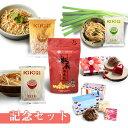 【送料無料】デジレー×KiKi麺×ポップコーンの当店ならではのコラボバレンタイン チョコレート ギフト 2020 お配り …