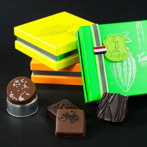 高評価4.5獲得 ルフレ(4ヶ入) ヴォワザンバレンタイン チョコレート ギフト 2020 義理チョコ お配り 高級 スイーツ まとめ買い 大量 詰め合わせ 話題 人気 ミラノ万博でフランス代表に選出。【