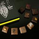 年間No.1ショコラトリーに選出 世界が認める老舗ショコラトリー ヴォワザンホワイトデー チョコレート ギフト 2020 高…