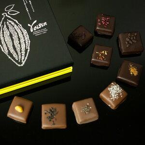 年間No.1ショコラトリーに選出 世界が認める老舗ショコラトリー ヴォワザンホワイトデー チョコレート ギフト 2020 高級 スイーツ まとめ買い 大量 詰め合わせ 話題 人気ルフレ(9ヶ入) 新粒が