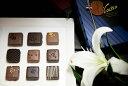 ルフレ(9ヶ入)フランス最高技法の証『EPV(無形文化財企業)』に認定2015年ミラノ国際博覧会でフランスを代表して展開しました。ホワイトデー限定販売最高品質に...