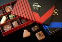 フランス最高技法の称号 EPV(無形文化財企業) 認定 ルフレ 12ヶ入 ホワイトデー お返し チョコレート 2019 期間限定 …