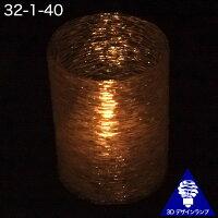 LEDキャンドルライトおしゃれにきらめく巻き糸模様のポット付き3Dデザインランプ(テーブルランプティーライトインテリア)