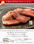 仙台に旅行に行った気分にさせてくれるおすすめの牛タンを教えてください。