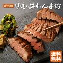 \送料無料/厚切り芯たん塩仕込み 390g ES-3 【仙台 牛タン 牛肉 肉 ギフト】