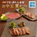 お中元\送料無料/ 伊達の牛タン食べ比べセット(厚切り芯たん・味噌仕込み・いぶりスモークスライス)【牛タン 牛肉…