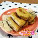 お菓子 朝食 伊達本舗 かんころ餅 保存食 非常食 さつまいも 餅菓子 長崎郷土菓子 スイーツ 5本入り 【配送…