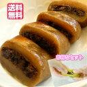 【つきたてあん入りかんころ餅とつきたてかんころ餅のお得なセット】長崎県 さつまいも あんこ餅 餅菓子 スイーツ…