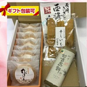 伊達本舗の一押し焼き菓子とかんころ餅セット 贈り物【かんころ餅】【干し芋】【丸ぼうろ】【海鮮だし】送料込