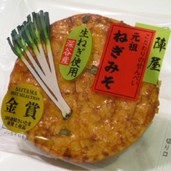 30枚葱大醬米粉餅幹(片岡食品) KOGETSUAN