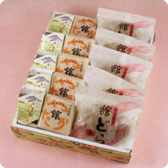 Also in the gift ♪ ★ ★ popular 3 set up! Gift box cake deals set-fresh 02P18Oct13