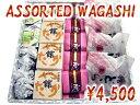 Wagashi4500