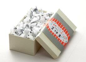 2000円+税【送料無料】 きぬのまゆ玉18個詰(化粧箱)  【楽ギフ_のし】【RCP】