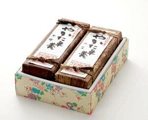 やかた羊羹[本練]ようかん2本詰【茶色化粧箱】 【楽天価格】
