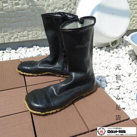 マルカツ ロケット製品 長靴 安全ゴム足袋 トラクターシューズつま先保護 先芯入り 完全防水 TRT-7