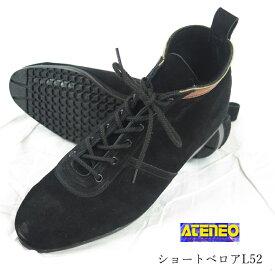 青木産業 ATENEOアテネオ 安全靴 高所用セーフティ 本革JISベロア革 ブラック L52ショートタイプ