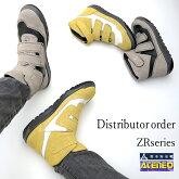 【問屋別注】青木産業ATENEOアテネオZRマジック安全靴高所用セーフティ本革JISベロア革N4902BISONN4903GAZELLE